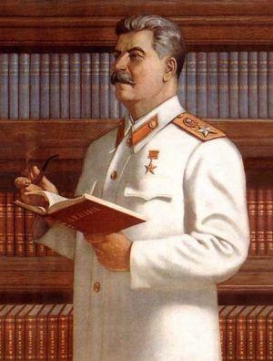 Сталин И.В. Цитаты