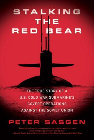 Военная документалистика и аналитика