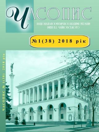 Становлення виробництва культурфільмів в Україні протягом 1922-1930-х років