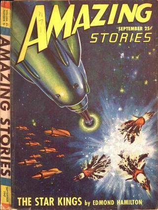 Старк и Звездные Короли