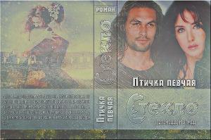 Стекло (СИ)