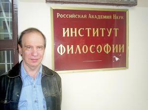 Стенограмма защиты докторской диссертации Уонстантина Кедрова