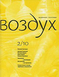 Стихи в переводе Алексея Прокопьева