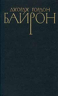 Стихотворения (1809-1816)