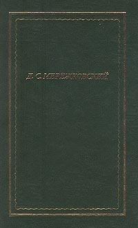 Стихотворения 1883-1887