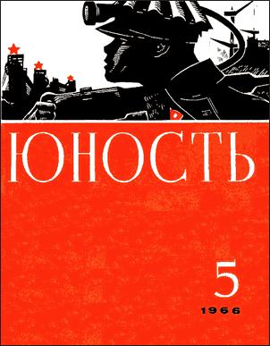 Сто везений Юрия Журавлева