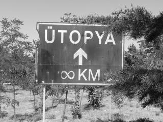 Страна моей утопии
