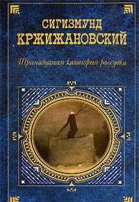 «Страница истории»