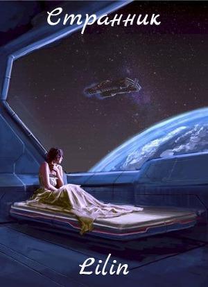 Скачать Космическую Фантастику Через Торрент - фото 8