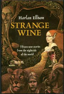 Странное вино