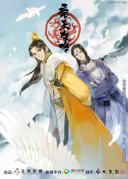 Стратегия Императора (Di Wang Gong Lue)