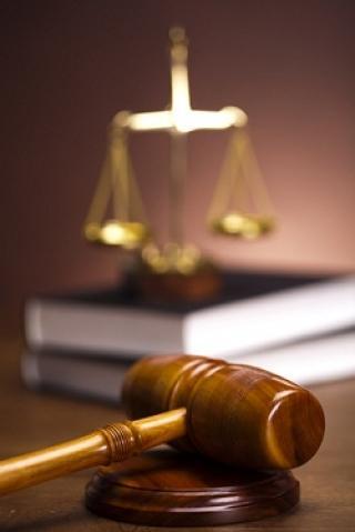 Суд неправедный
