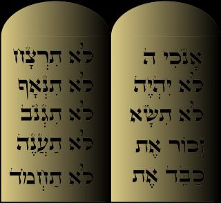 Суды царя Соломона