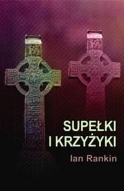 Supełki i Krzyżyki