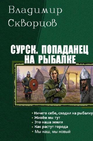 История древнего востока под ред кузищина в.и читать