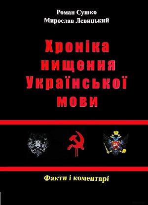 р м грановская книги скачать: