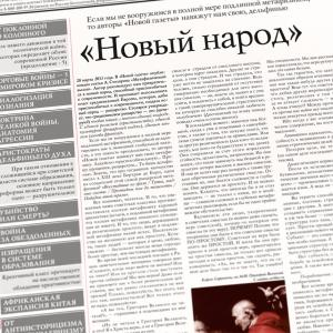 Суть Времени 2013 № 21 (27 марта 2013)