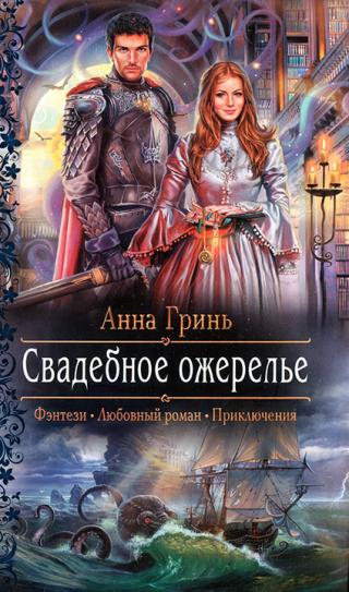 Топ интересных книг фантастика