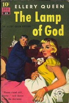Светильник Божий