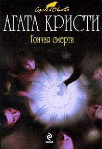 Свидетель обвинения [The Witness for the Prosecution-ru]