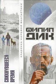 Боевая космическая фантастика книги читать