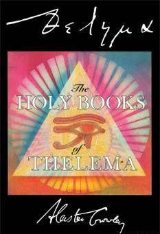 Священные Книги Телемы