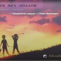 Sword Art Online 9 Алисизация: Начало
