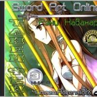 Sword Art Online: Книга 3 Танец фей