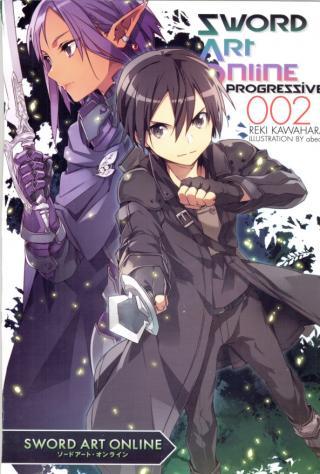 Sword Art Online Progressive. Том 2. [ЛП]