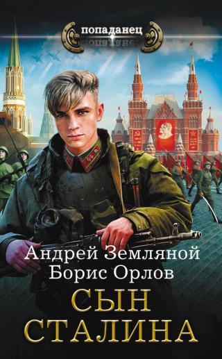 Читать книги в жанре фантастика