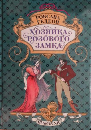 russkoe-porno-poka-zhena-spala