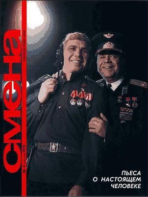Сюжет мистера Финча