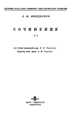 Т.01. Кандидатская и магистерская диссертации