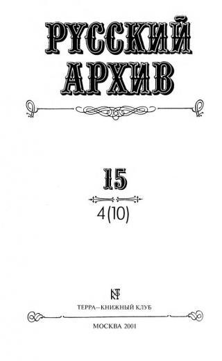 Т. 15 (4-10). Освобождение Прибалтики. Документы и материалы.