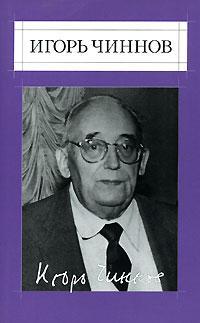 Т .2 Стихотворения 1985-1995. Воспоминания. Статьи.Письма