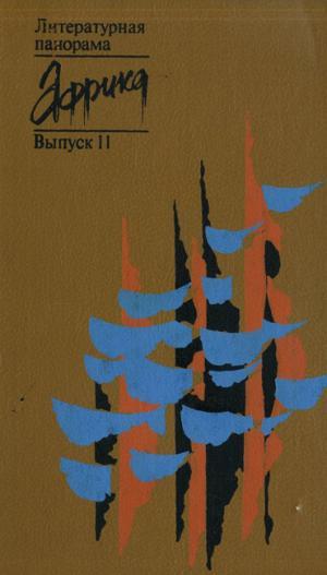 Тахар Бенджеллун. Литературный портрет
