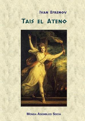 Tais el Ateno