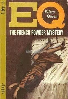Тайна французского порошка