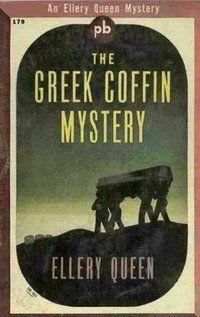Тайна греческого гроба
