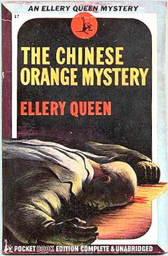 Тайна китайского апельсина