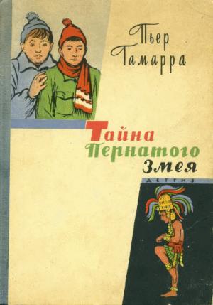 Книга английского языка 9 класс оксана карпюк онлайн читать