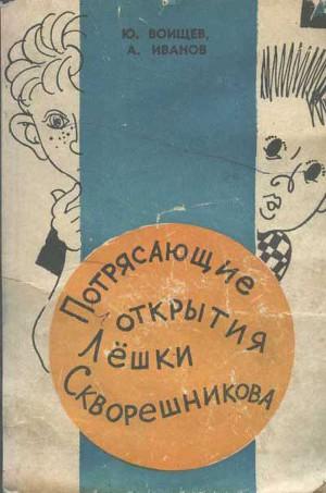 Тайна Петровской кузни