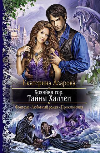 Сборник фантастики 2014 книги
