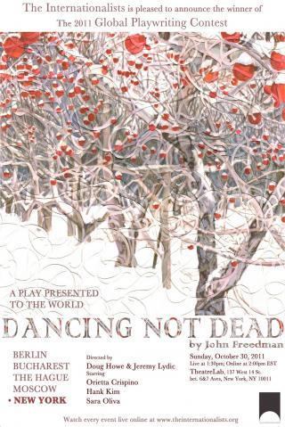 Танцевать, не умирая