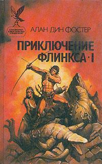 Тар-Айимский Кранг