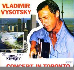 Текст концерта Владимира Высоцкого в Торонто 12 апреля 1979 года