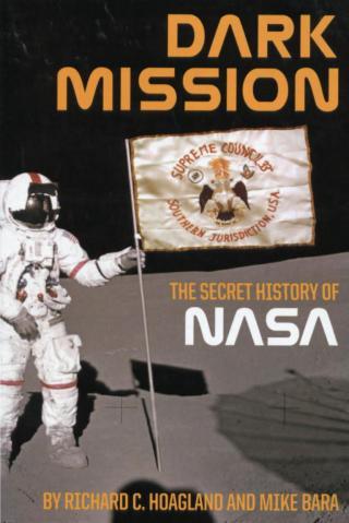 Темная Миссия (Секретная история NASA)