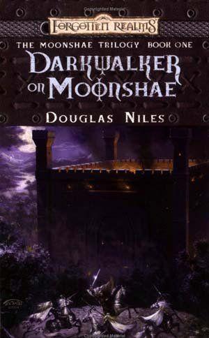 Темные cилы над Муншае