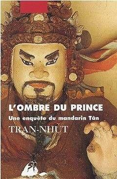 Тень принца