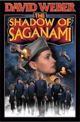 Тень Саганами
